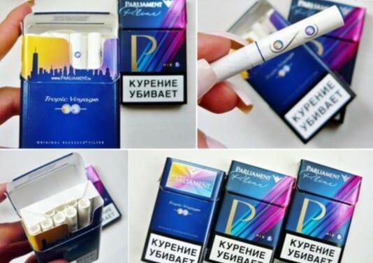 Кнопки для сигарет отдельно купить сигареты из молдовы оптом