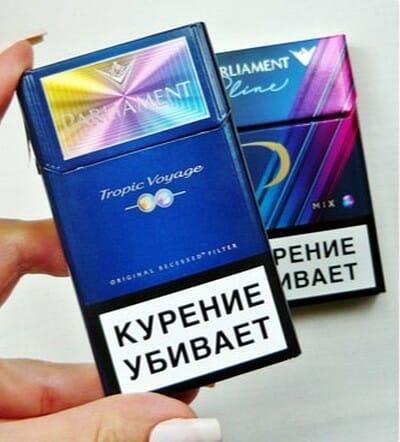 Вкусовые кнопки для сигарет отдельно купить магазин табачных изделий в украине