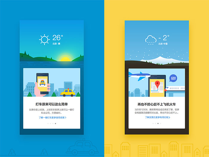 25-onboarding-screen-mobile-app-designs